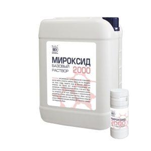 miroksid_2000