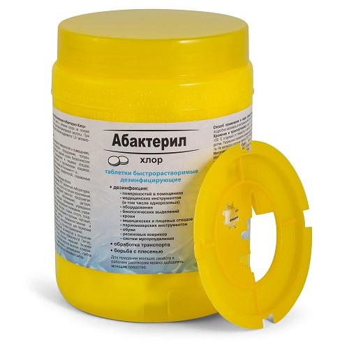 Абактерил хлор 3